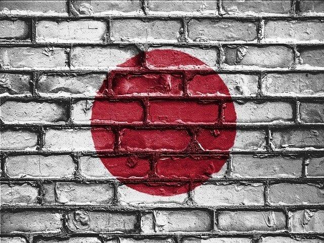 Japanese flag on a wall