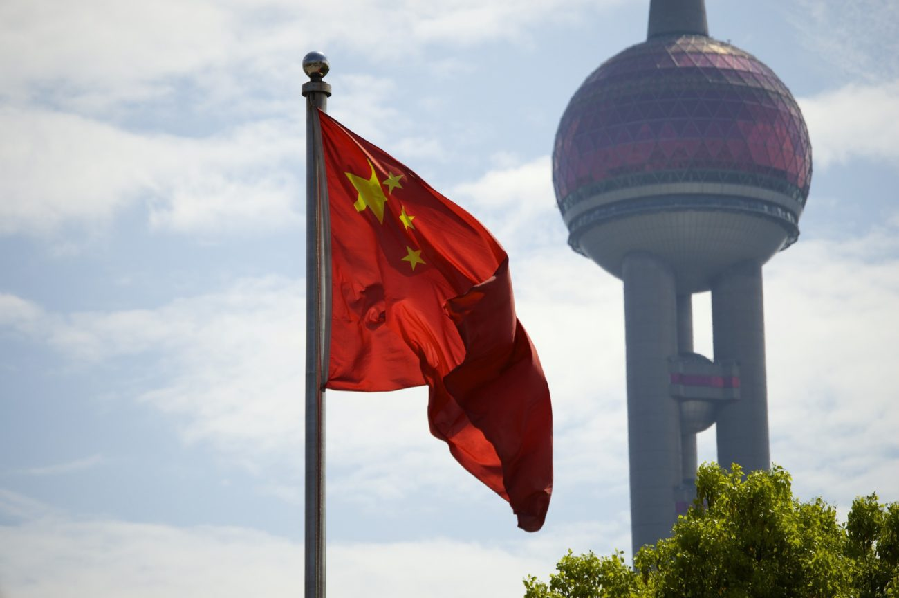 China LotSynergy records H1 revenue decrease