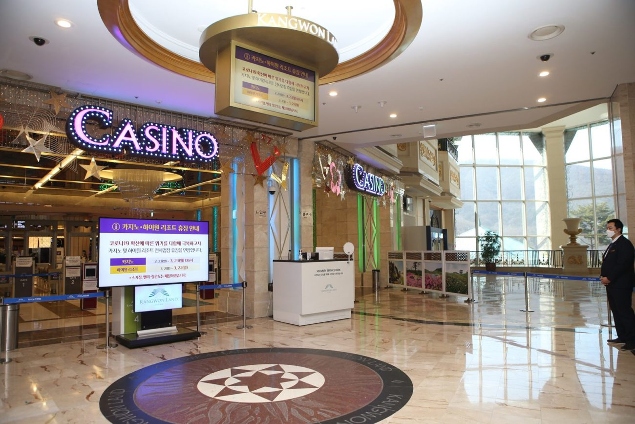 Kangwon Land Casino to close temporarily